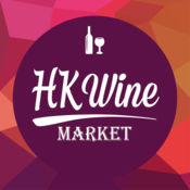 HK Wine Market ...