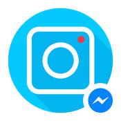 用于Messenger的Slidely Capture 2.1