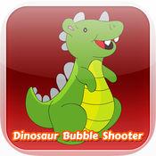 恐龙泡泡射击 - 上瘾的益智动作游戏 1