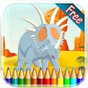 恐龙图画书2 - 绘画七彩虹为孩子们免费游戏 1