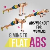 Abs锻炼为男人和女人 1.2