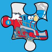魔术火车和朋友拼图 1