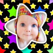 可爱星星相框 (HD) 1.2