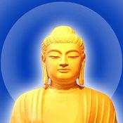 Buddha - 六字真言转经轮