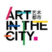 Art in the City 艺术都市 1.9
