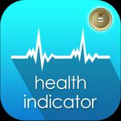 健康指引 1.13