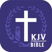 圣经 KJV-(精读圣经 + 语音同步 中英对照) 1.1
