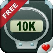 10k教练免费版 – 为美国心脏协会奔跑 1.5