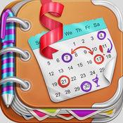 生日派对规划 1.41