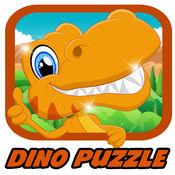 Dinosaur Kids quiz 恐龙世界总动员 恐龙拼图 1.1
