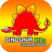 恐龙公园彩图 1.0.2