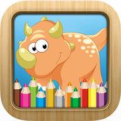 恐龙图画书 - 迪诺绘画为孩子们的游戏 1.1