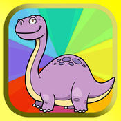 恐龙 填色本 为 孩子 3 1.1
