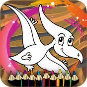 恐龙霸王龙  游戏儿童 繪畫 和 著色遊戲 1.0.0