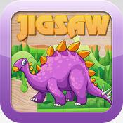 恐龙儿童游戏免费 - 拼图学前幼儿 1