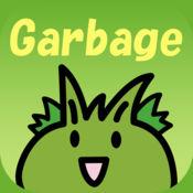 东村山市垃圾分类APP 1.0.0