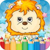 野生动物园动物绘图着色书 - 孩子们可爱的漫画人物艺术思