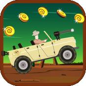 Safari的吉普车探险:Time Machine来古埃及 - 免费 2