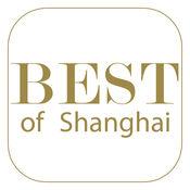 Best of Shanghai  1
