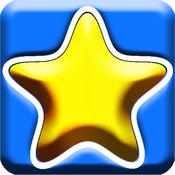 星星消除游戏 1.5