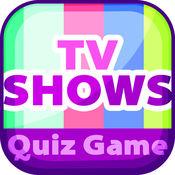 流行 电视剧 測驗 – 下载 有趣 游戏 1