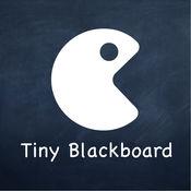 小黑板+ 2.0.1