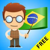 葡萄牙语语法免费