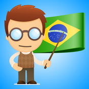 葡萄牙高级语法 1.35