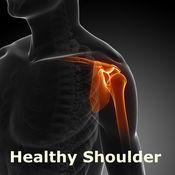 肩膀健康知识百科-自学指南、视频教程和技巧 1