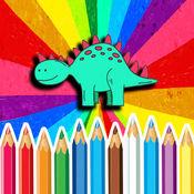 恐龙世界图画书为孩子 1