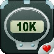 10k教练专业版 – 为美国心脏协会奔跑