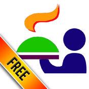 热亚洲食品 - 免费 1.6