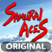 战国Ace:天打第1集 1.0.3