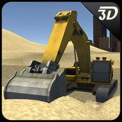 沙挖掘机模拟器3D - PRO重型起重机 1.0.7 (7)