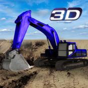 沙挖掘机模拟器3D - 建筑起重机操作员和重型自卸车的驾驶
