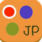 TOOL plus ツール ( Pro 日本語版 ) 1.4