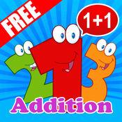 Addition : 免费数学游戏的孩子 1