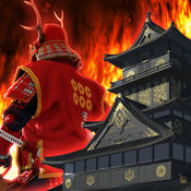AR大坂城豊臣天守 戦国最後の戦い -大坂夏の陣- 1.2