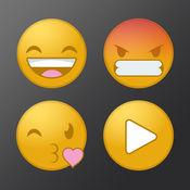视频表情符号 1.1