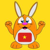 学有趣的越南语 LuvLingua Pro 1.25