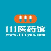 111医药馆 2.4.5