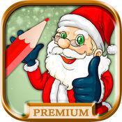圣诞老人着色页圣诞节 - 素描色彩 - 高级