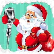 圣诞老人变声器...
