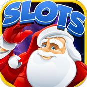 """Santa Clause """"H..."""