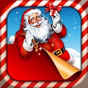 圣诞老人壁纸 1