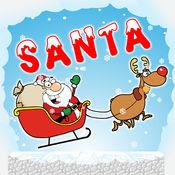 圣诞老人收集礼物 2