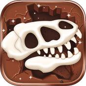 恐龙乐园挖掘化石2 - 拼图儿童游戏 1