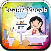 幼儿园和幼儿园学习游戏免费:卫生间,阅读,益智拼图着色为幼儿