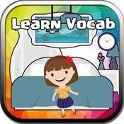 幼儿园和幼儿园学习游戏免费:卧室,阅读,益智拼图着色为幼儿。