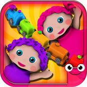 EduKidsRoom-针对儿童学习颜色、数字和形状的教育性游戏。